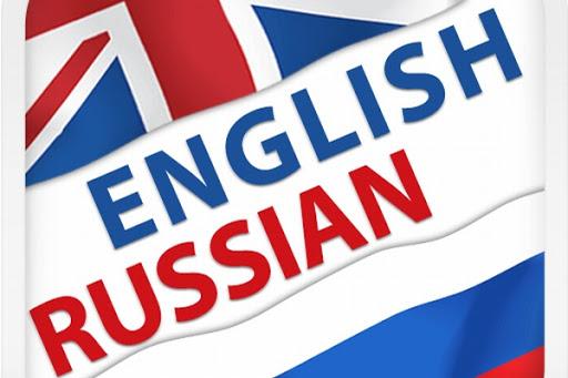 перевод диплома на английский