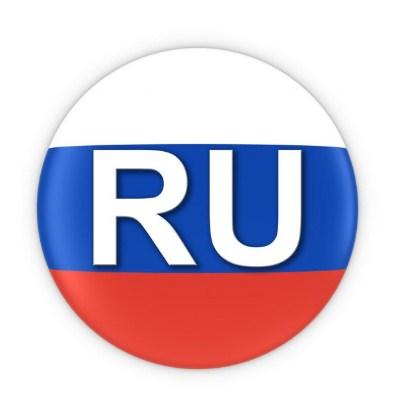 перевод диплома на русский - изображение