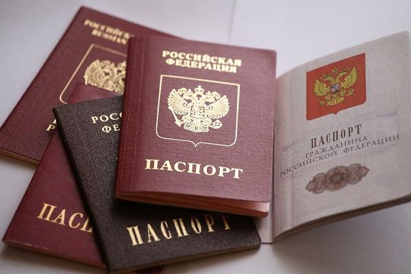 Перевод паспорта на английский язык