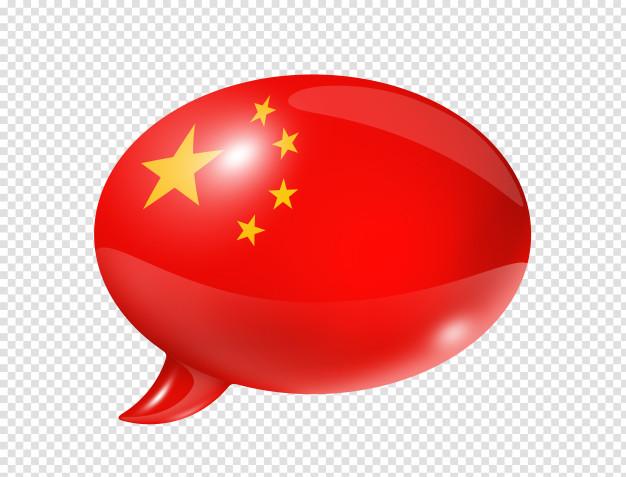 последовательный перевод с китайского