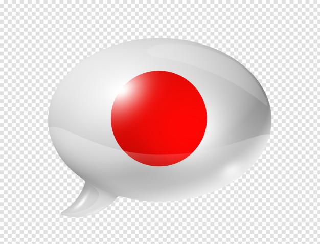 синхронный перевод японский