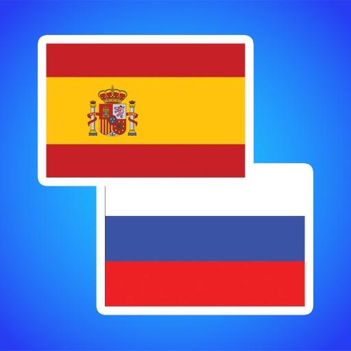 перевод диплома на испанский