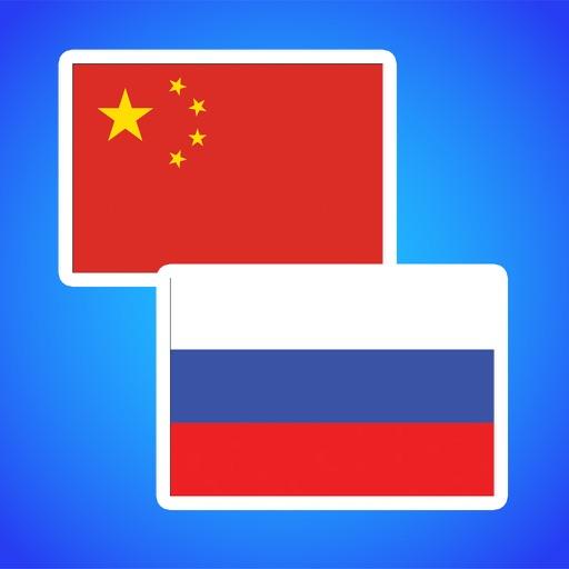 перевод китайского диплома