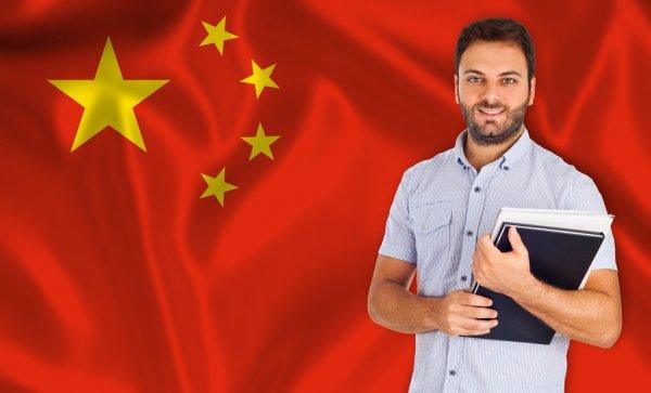политический перевод на китайский язык - картинка