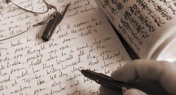 письменный перевод - картинка